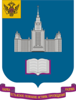 The Institute of Russian Language Culture, Lomonosov Moscow State University